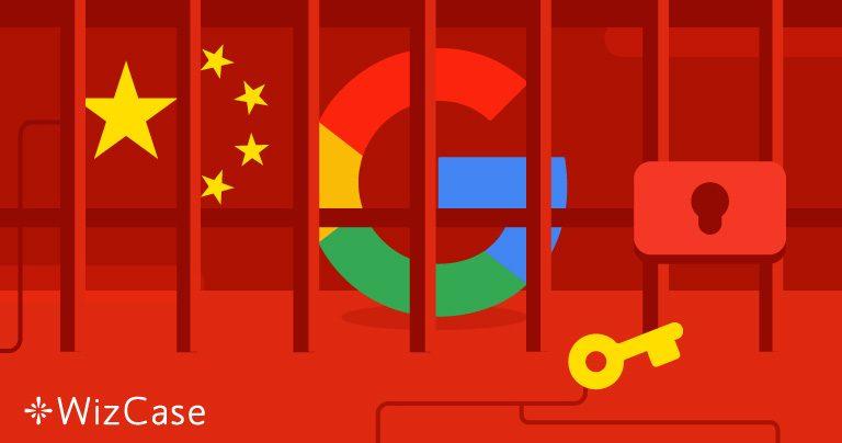 ประเทศจีนปิดกั้น Google มาเป็นเวลาหลายปี! นี่เป็นวิธีเดียวในการเข้าถึง