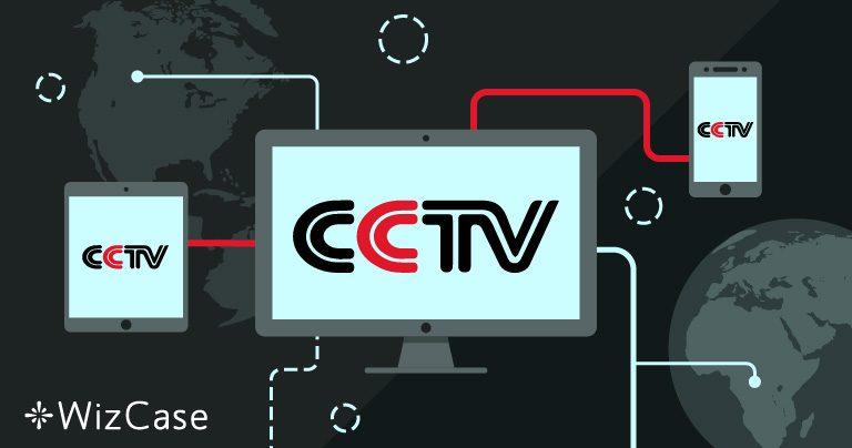 ชอบ CCTV แต่ไม่ได้อยู่ในประเทศจีน ใช้สิ่งนี้เพื่อหลีกเลี่ยงข้อจำกัดและรับชมได้จากทุกที่