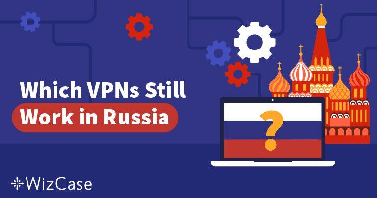 รัสเซียปิดกั้น 50 VPN – ผู้ให้บริการรายไหนที่ยังใช้งานได้อยู่