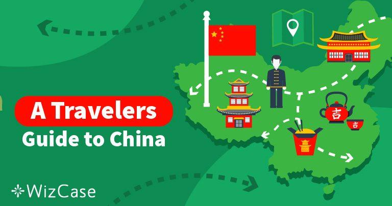 เคล็บลับเทคโนโลยีสำหรับเดินทางในประเทศจีน