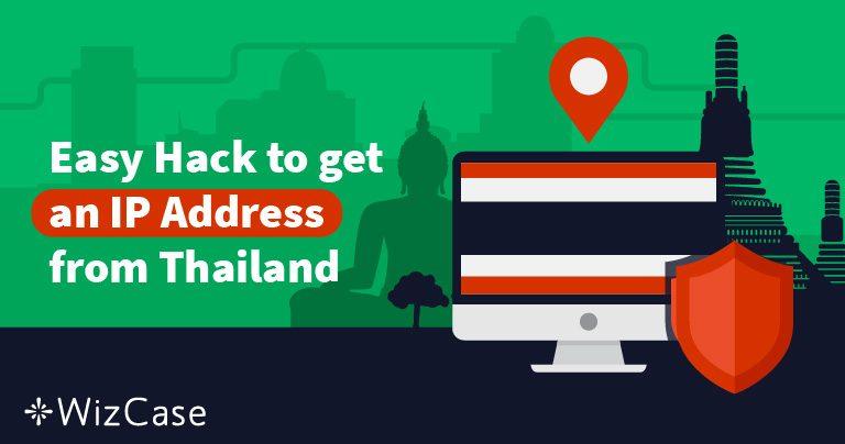 วิธีรับหมายเลข IP ในประเทศไทยใน 2 ขั้นตอน