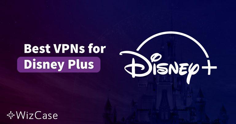 วิธีการรับชม Disney Plus จากทุกที่